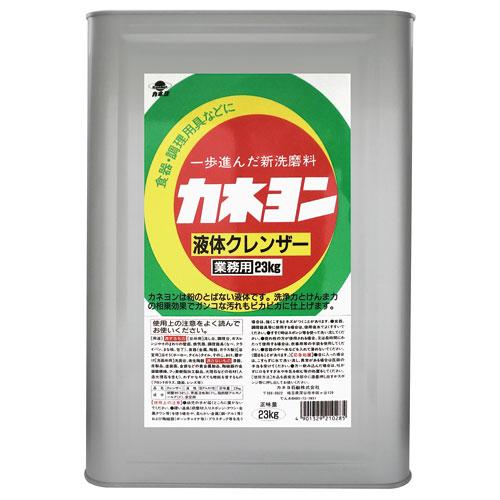 カネヨ石鹸株式会社 / カネヨン ...
