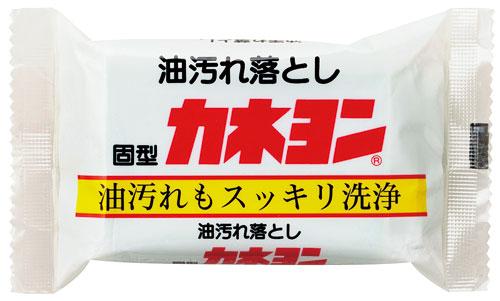 カネヨ石鹸株式会社 / 油汚れ落...